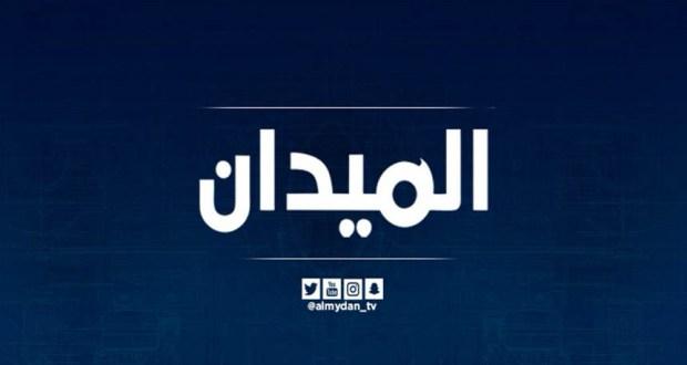 تردد قناة الميدان علي نايل سات