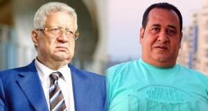 صبري نخنوخ ضد مرتضي منصور