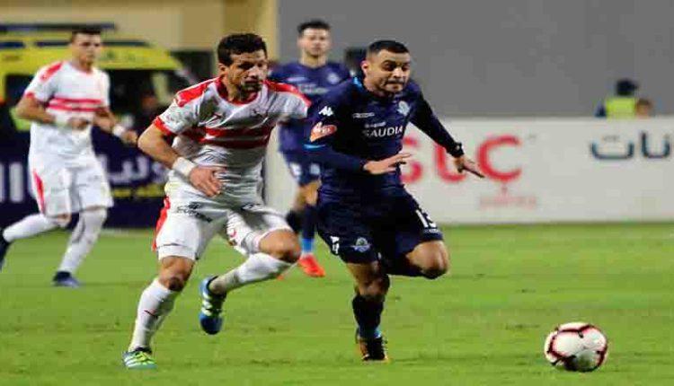 رسمياً.. نهائي كأس مصر بين الزمالك وبيراميدز بحضور جماهيري ...