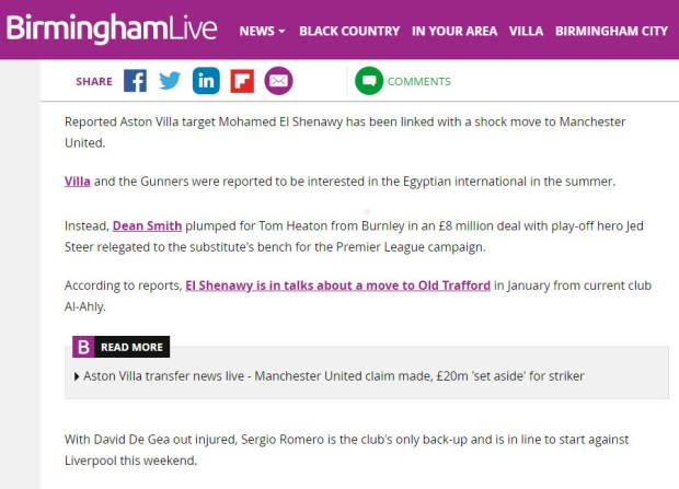 مانشيستر يونايتد يسعي للتعاقد مع الشناوي في انتقالات يناير