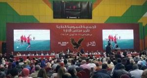 الجمعية العمومية للنادي الاهلي بالجزيرة 2019