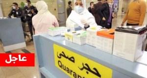 فيروس كورونا في مصر