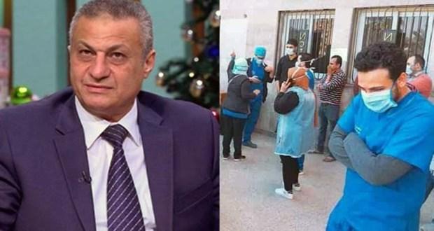 إقاله مدير معهد الأورام بالقاهرة