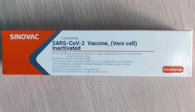لقاح كورونافاك ضد فيروس كورونا من شركة سينوفاك الصين