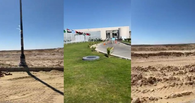 أرض نادى سموحة فرع العلمين الجديدة أمام الأكاديمية العربية للعلوم والتكنولوجيا