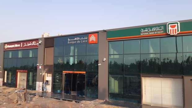 مجمع البنوك بفرع النادى الأهلى بالشيخ زايد، والذى يشمل بنك مصر والاهلى وبنك القاهرة