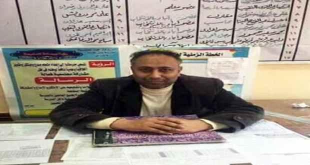 النقيب عبد القادر النقيب، مدير مدرسة بني لقانة الابتدائية بالبحيرة