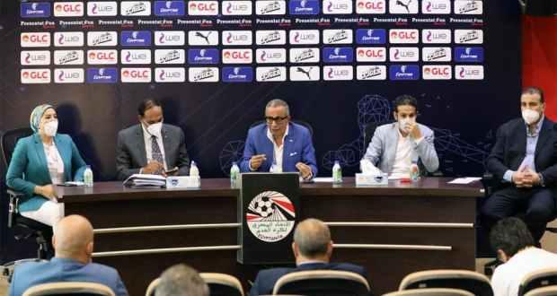 لجنة إدارة إتحاد الكرة