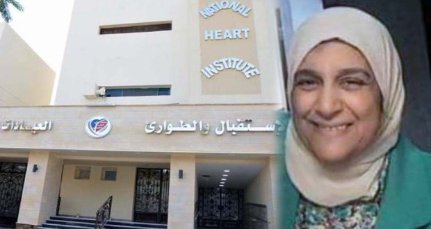 الدكتورة هدي حافظ استشاري التخدير بمعهد القلب القومي