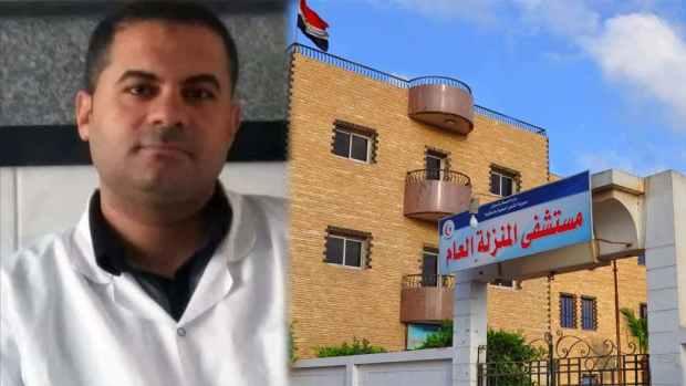 الدكتور محمد عبد المنعم اخصائي الباطنه والعناية المركزة في مستشفي المنزله العام