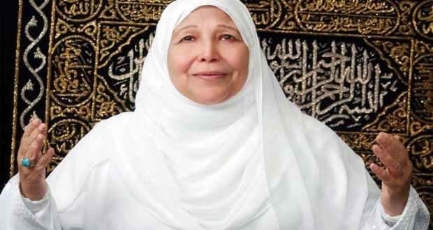 الداعية الإسلامية الدكتورة عبلة الكحلاوي