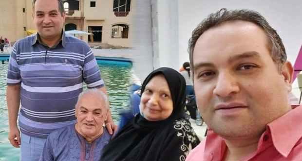 الدكتور محمد كمال رزق ووالده ووالدته