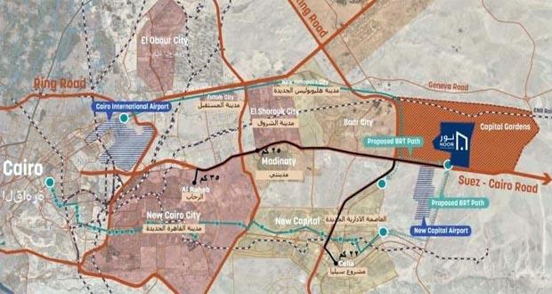 موقع مدينة نور علي الخريطة