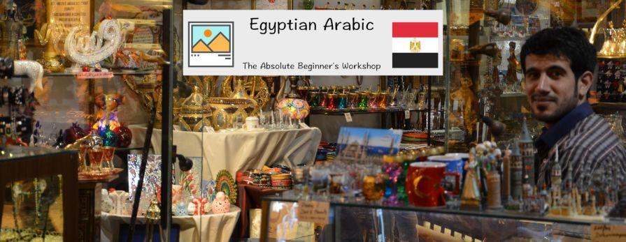 Egyptian Arabic course