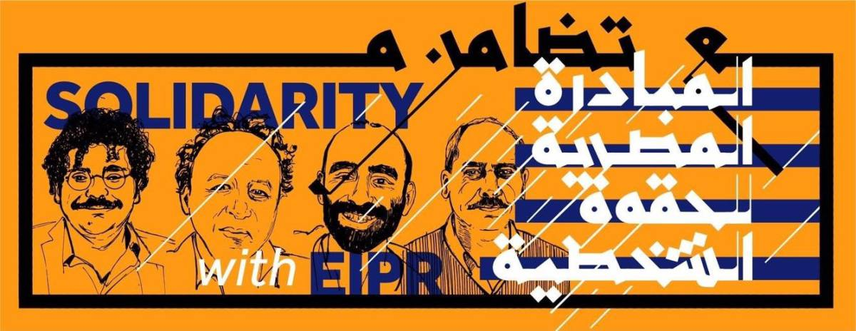 Egypt Faces International Condemnation Over EIPR Arrests | Egyptian Streets