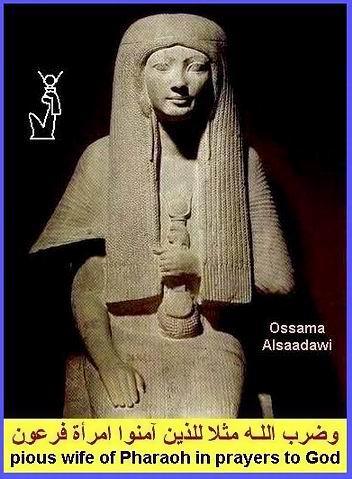 https://i1.wp.com/egyptology.tutatuta.com/Photos/Fifi-1.JPG