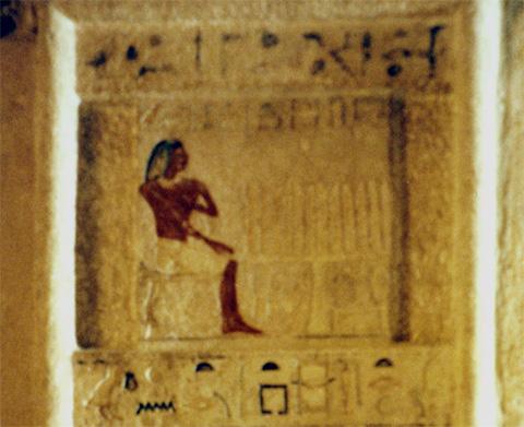 Irukaptah before an offering table