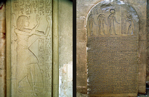 Relief and stele of General Horemheb