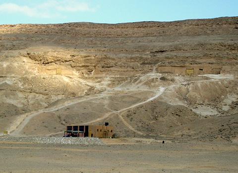The North Tombs at el-Amarna