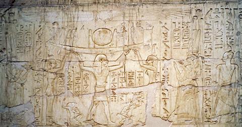 Shu with Nitocris, Amenirdis and Pabasa