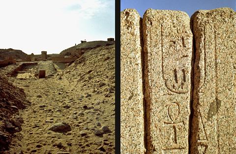 Pyramid causeway and cartouche of Pepi I