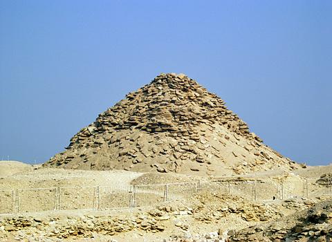 The Pyramid of Userkaf