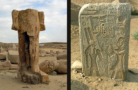 Rameses II at Tanis