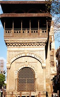 Sabil-kuttab of Abd al-Rahman Khatkhuda