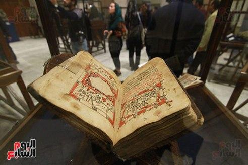 2017-01-28 Egypt Cradle of Religions Exhibition Cairo Youm7
