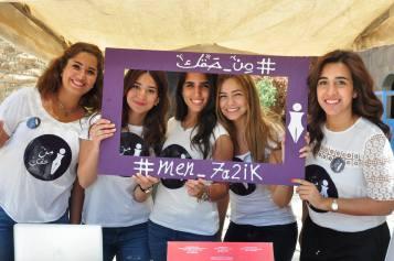 What do the modern Egyptians look like? - Egyptian women