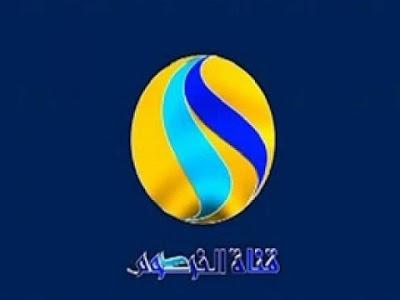شعار قناة الخرطوم