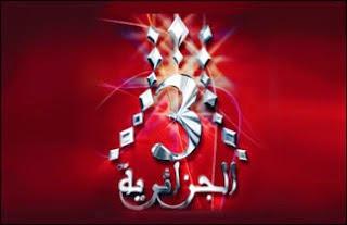 مشاهدة القناة الجزائرية الثالثة Algeria 3 بث مباشر