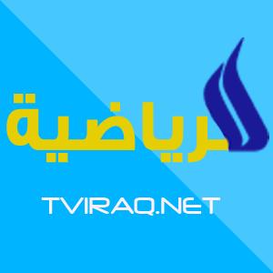 Alaraqia-sport-شعار قناة العراقية