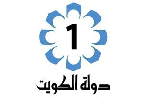 KTV1_KuwaitD8A8D8ABD985D8A8D8A7D8B4D8B1