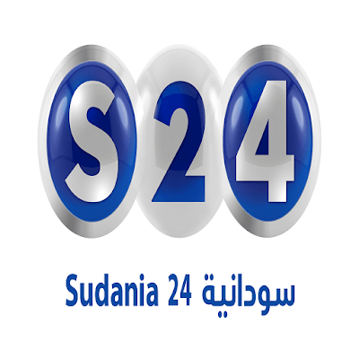 sudania24 قناة سودانية 24