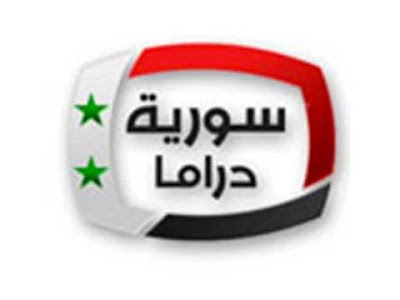 syria-drama سورية دراما