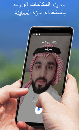 تحميل وتنزيل برنامج جوجل ديو مجانا 2019