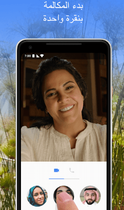 تنزيل برنامج جوجل ديو مجانا 2019