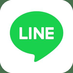 شعار برنامج لاين 2020