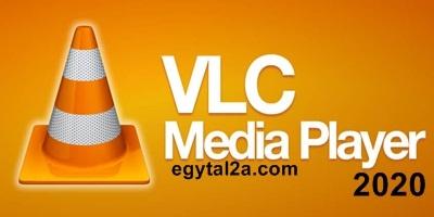 شعار vlc-media-player 2020