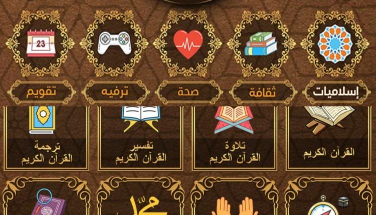 Screenshot_2020-03-29-18-46-37-127_jalalapp.awqati