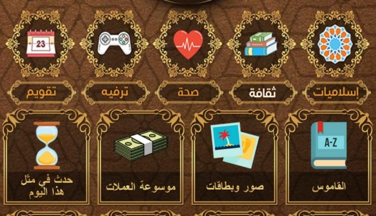 Screenshot_2020-03-29-18-46-41-622_jalalapp.awqati