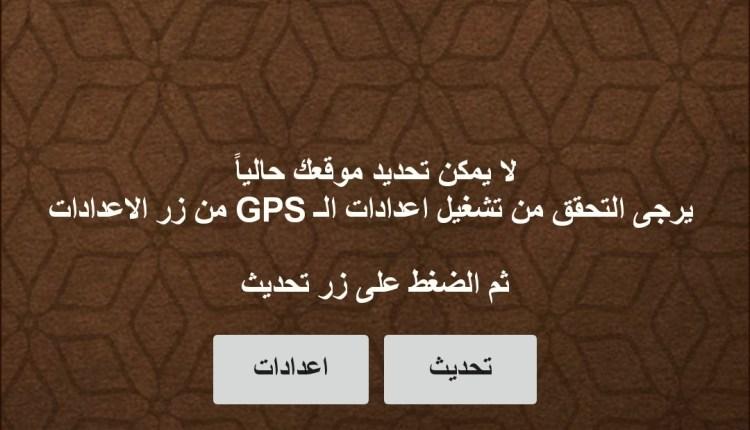 Screenshot_2020-03-29-18-58-14-994_jalalapp.awqati