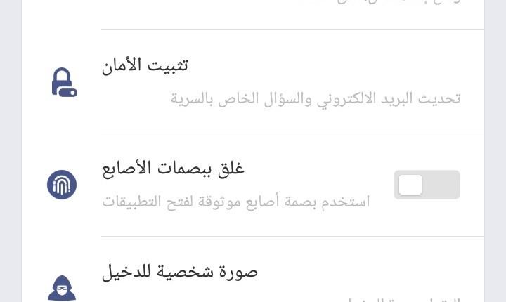 Screenshot_2020-04-09-21-51-57-91