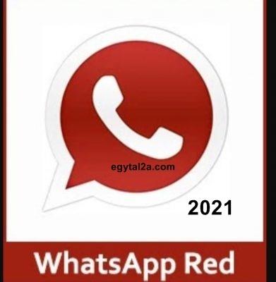تحميل برنامج واتس اب بلس الاحمر 2021