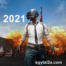 شعار لعبة ببجى 2021