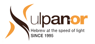 Courses to Learn Hebrew Online: Ulpan Or Review