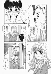 futanari schoolgirl masturbating