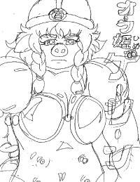horse hentai manga