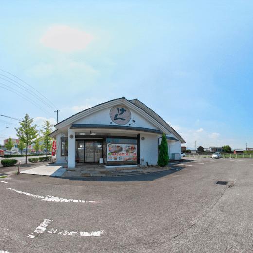 ステーキけん 丸亀店